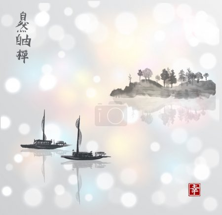 Illustration for Two fishing boats and island with trees in fog. Traditional Japanese ink painting sumi-e on vintage rice paper. - Royalty Free Image