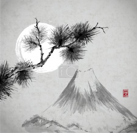 Pine tree branch, mountains and  Moon