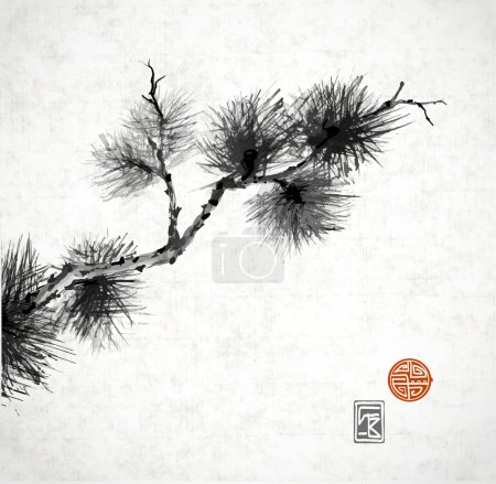 Illustration for Vector pine tree branch hand-drawn with ink in traditional Japanese style sumi-e on vintage rice paper. Sealed with decorative stylized stamps. The pine tree symbolizes longevity and steadfastness - Royalty Free Image