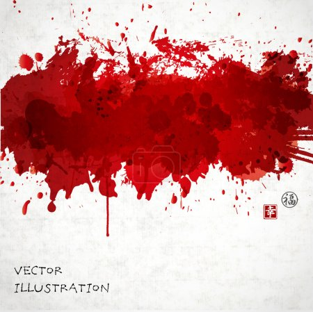 Illustration for Big dark red splash on vintage background - Royalty Free Image
