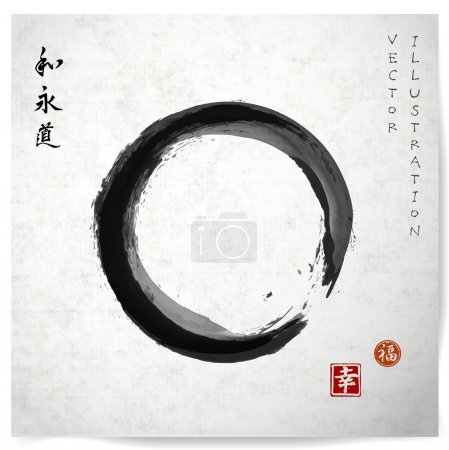 Illustration for Enso zen circle on vintage rice paper. Black  circle hand-drawn with ink. Sealed with hieroglyphs luck and happiness (stamps), harmony, eternity, way - Royalty Free Image