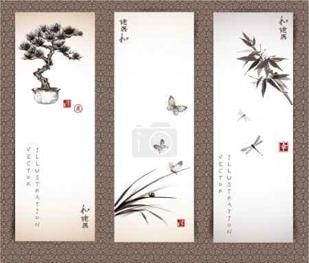 """Illustration for Banners with bonsai tree, butterflies and leaves of grass, bamboo and dragonflies hand drawn in sumi-e style. Contains signs """"well-being"""", """"harmony"""", """"happiness"""", """"way"""". Vector illustration. - Royalty Free Image"""