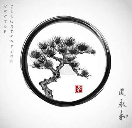 "Illustration for Bonsai pine tree in black enso zen circle. Hand hand-drawn with ink in traditional Japanese style sumi-e. Sealed with hieroglyph ""happiness"", ""way"", ""eternity"", ""harmony"". - Royalty Free Image"