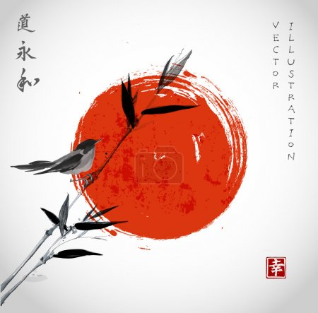 Card with bamboo, bird and big red sun in sumi-e s...