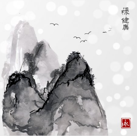 Illustration for Mountains in fog hand drawn with ink in traditional Japanese painting style sumi-e on blurred glowing background. Contains hieroglyphs well-being, health, eternity. Vector illustration. - Royalty Free Image