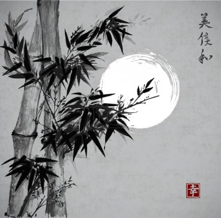 Illustration for Bamboo trees and the moon hand-drawn with ink in traditional Japanese painting style sumi-e. Contains hieroglyphs happiness (red stamp), beauty, perfection, eternity. - Royalty Free Image