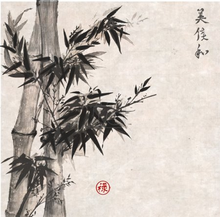 Illustration for Bamboo trees hand-drawn with ink in traditional Japanese painting style sumi-e on vintage rice paper. Contains hieroglyphs happiness (red stamp), beauty, perfection, eternity. - Royalty Free Image