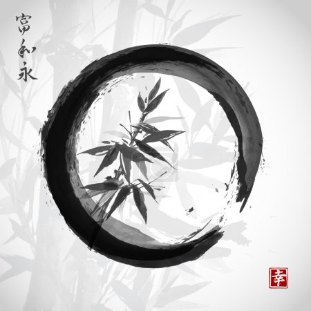 "Illustration for Bamboo trees in black enso zen circle. Hand-drawn with ink in traditional Japanese painting style sumi-e. Contains hieroglyphs ""happiness"" (red stamp), ""beauty"", ""perfection"", ""eternity"". - Royalty Free Image"