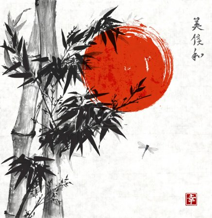 """Illustration for Bamboo trees, dragongfly and red sun hand-drawn with ink in Japanese painting style sumi-e on vintage rice paper. Contains hieroglyphs """"happiness"""" (red stamp), """"beauty"""", """"perfection"""", """"eternity"""". - Royalty Free Image"""