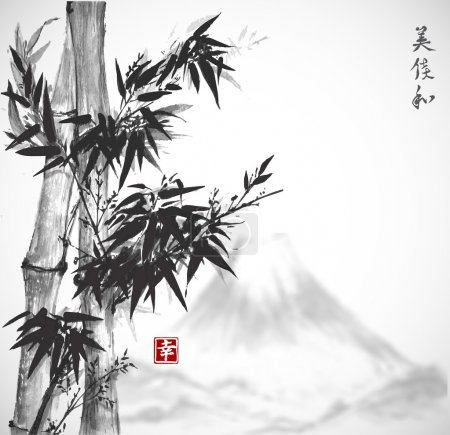 """Illustration for Bamboo trees and Fujiyama mountain hand-drawn with ink in traditional Japanese painting style sumi-e. Contains hieroglyphs """"happiness"""" (red stamp), """"beauty"""", """"perfection"""", """"eternity"""". - Royalty Free Image"""