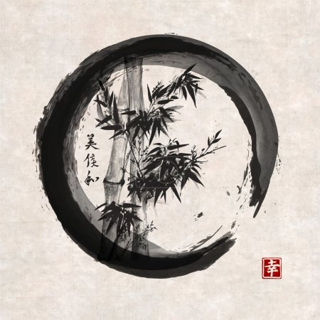 "Illustration for Bamboo trees in black enso zen circle. Traditional Japanese painting style sumi-e on vintage rice paper. Contains hieroglyphs ""happiness"" (red stamp), ""beauty"", ""perfection"", ""eternity"". - Royalty Free Image"