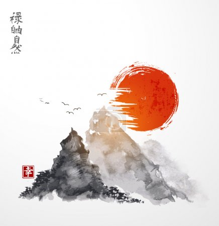 Illustration for Mountains and red sun hand drawn with ink in traditional Japanese style sumi-e. - Royalty Free Image