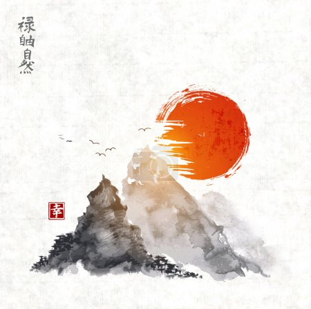 Illustration for Mountains and red sun hand drawn with ink in traditional Japanese style sumi-e. Contains hieroglyphs - well-being, greedom, nature, happiness - Royalty Free Image