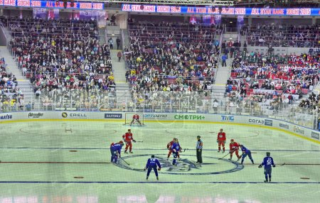 East-West All star game KHL Sochi, Russia 2015