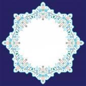 circular islamic background four