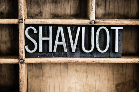 Shavuot Concept Metal Letterpress Word in Drawer