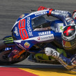 Постер, плакат: Jorge Lorenzo Movistar Yamaha Team Grand Prix Movistar of Aragon