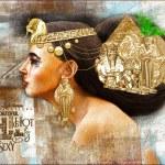 Egyptian woman, beautiful fantasy digital art scen...