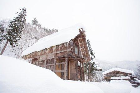 World Heritage Site Shirakawago village