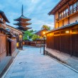 Japanese pagoda and old house in Kyoto at twilight...