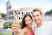 Lovers on honeymoon sightseeing