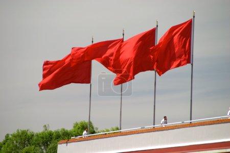 san three flags tiananmen area beijing