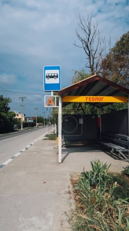 Photo for NOVOROSSIYSK, RUSSIA - CIRCA SEPTEMBER 2020: an old bus stop in the suburbs near Novorossiysk on the south coast of Russia on a sunny day. - Royalty Free Image