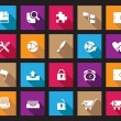Stock Vector Colourful Square web and office icons...