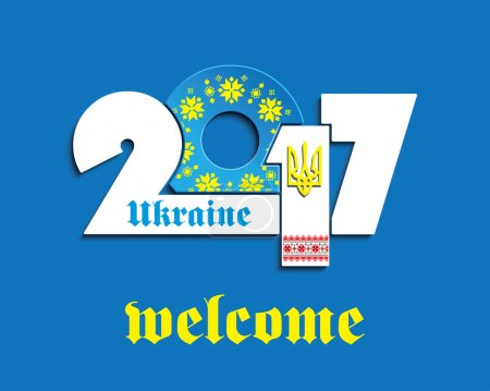 2017 design with Ukraine National Emblem and national ornament f