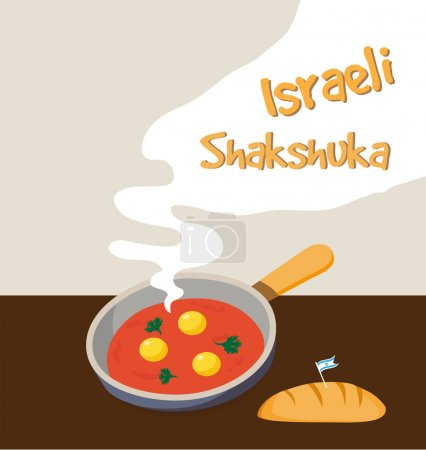 Israeli breakfast with  shakshuka