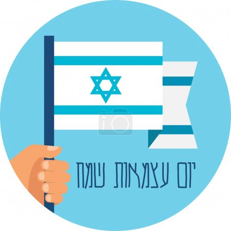 Happy Israeli independence day in hebrew. Hand holding a flag.