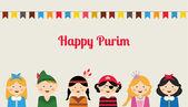 Happy jewish children in fancy dress Enjoy Purim