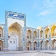 The courtyard of Ulughbek Madrassah with preserved...