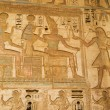 The dramatic scene of life of the ancient Egyptian...