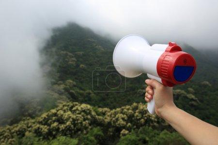 hand hold loudspeaker