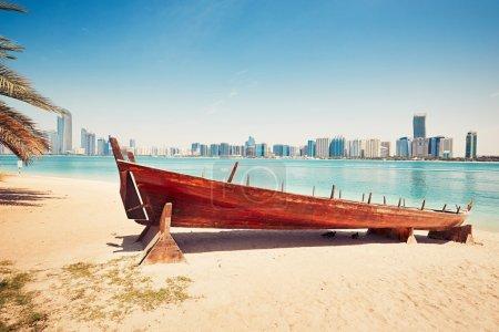 Sunny day in Abu Dhabi