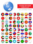 Round Glossy Flags of Asia Complete Set