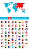 Round Flat Button Flags Of Asia Complete Set and World Map