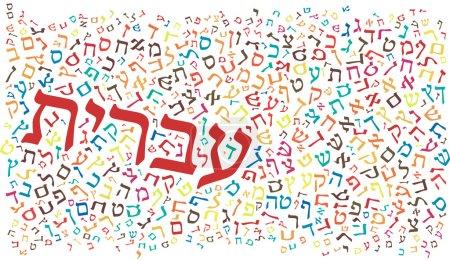 Photo pour Fond de texture alphabet hébreu - haute résolution - image libre de droit