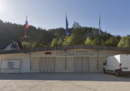 Olympic Rowing Center Bled, Slovenia.