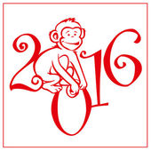 Funny monkey on white background and Happy new year 2016 Chinese symbol vector monkey 2016 year illustration image design Greeting card