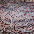 Ancient runes in Stockholm. Runes - the writing of...