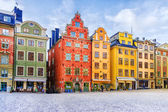 colourful buildings in Stockholm, Sweden