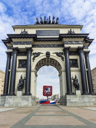 Photo for Triumphal arch on Kutuzov Avenue in Moscow, Russia - Royalty Free Image