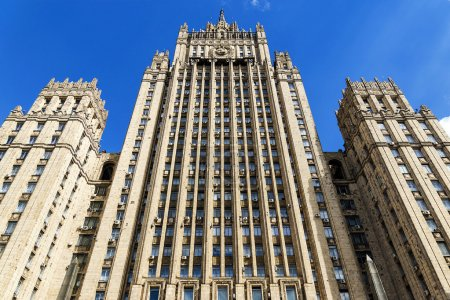 The building of the Ministry of Foreign Affairs of the Russian F