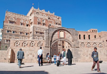Yemeni people in front of the National Museum of Yemen, the Old City of Sana'a, daily life