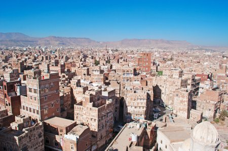 The Old City of Sana'a, decorated houses, mosque, Yemen