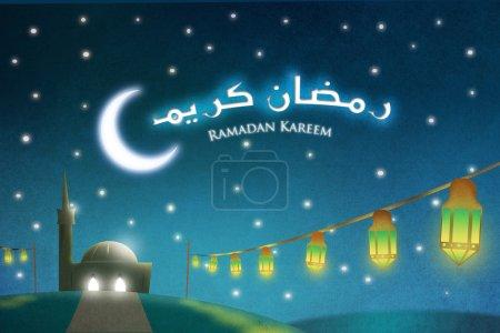 Ramadan Kareem Jpg Image.