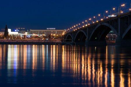 Night Krasnoyarsk bridge over the Yenisei