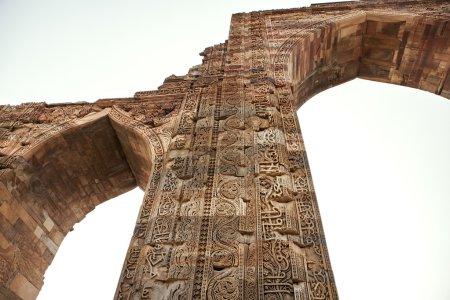 Pillars at Qutab Minar
